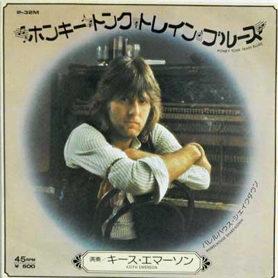 KEITH EMERSON - Honky  Tonk Train Blues / Barrelhouse Shake Down - 7inch x 1