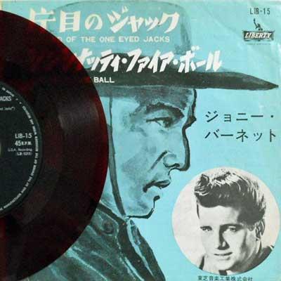 Johnny Burnette Ballad Of The One-Eyed Jacks
