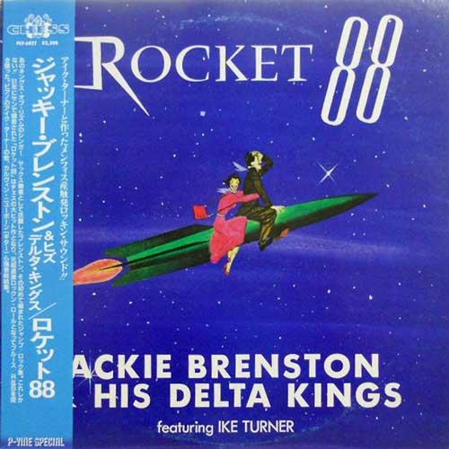 JACKIE BRENSTON & HIS DELTA KINGS - Rocket 88 - LP