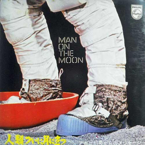 Man On The Moon 人類ついに月に立つ 〜アポロ11号からのメッセージ