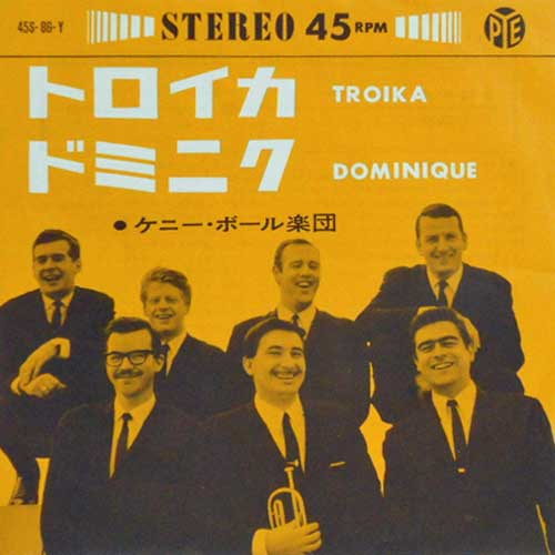 KENNY BALL AND HIS JAZZMEN - Troika - 45T x 1