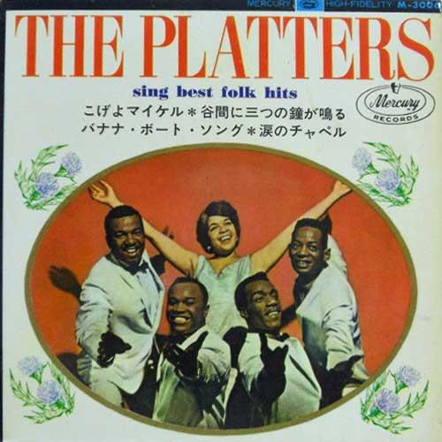PLATTERS - Sing Best Folk Hits - 7inch x 1