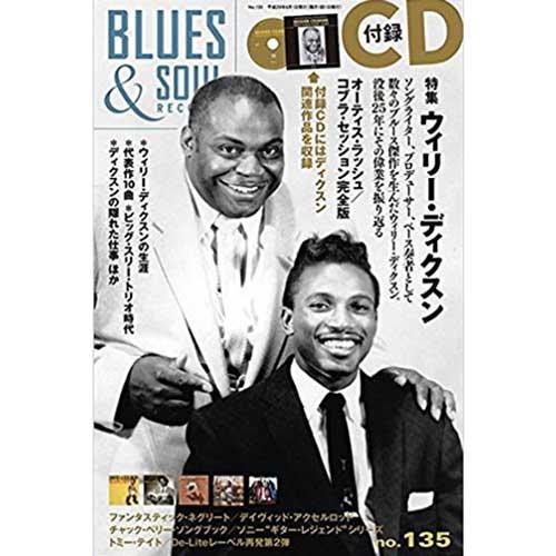 ブルース & ソウル・レコーズ - No. 135 - Livre