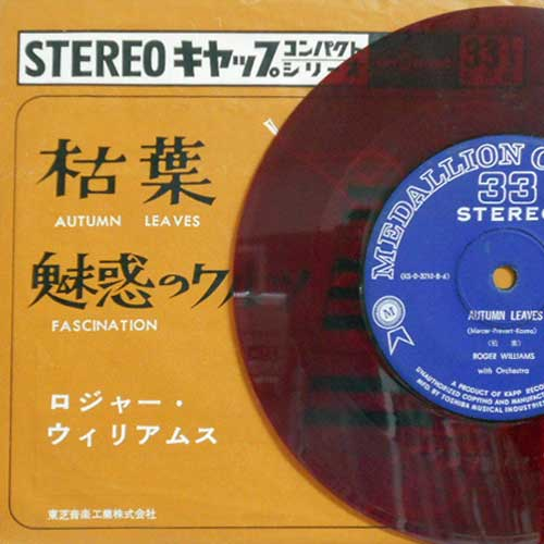 ROGER WILLIAMS - Autumn Leaves / Fascination - 7inch x 1