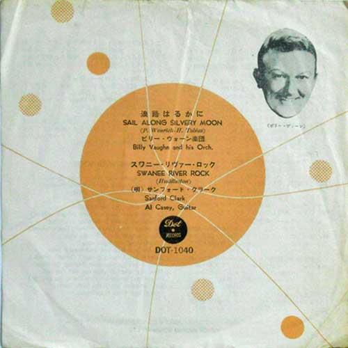 BILLY VAUGHN - Sail Along Silvery Moon - 7inch x 1