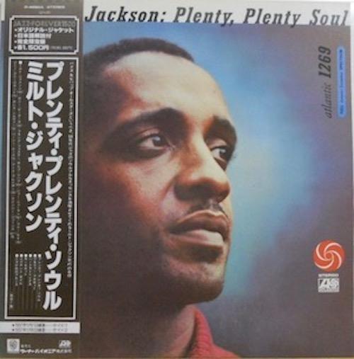 MILT JACKSON - Plenty Plenty Soul - 33T