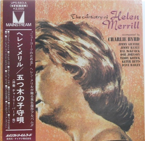 HELEN MERRILL - The Artistry Of - 33T