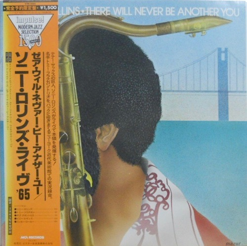 SONNY ROLLINS - There Will Never Be Another You - 33T