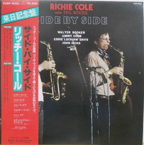 RICHIE COLE PHIL WOODS - Side By Side - 33T