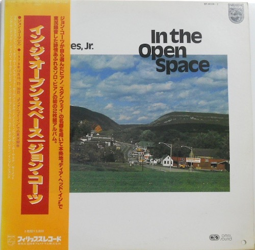 JOHNNY COATES JR. - In The Open Space - 33T