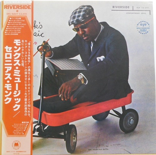 THELONIOUS MONK SEPTET - Monk's Music - 33T