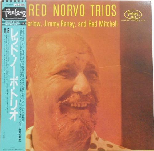 RED NORVO TRIOS - The Red Norvo Trios - 33T