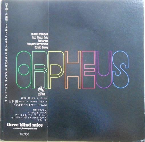 鈴木勲: ISAO SUZUKI TRIO - Black Orpheus - 33T