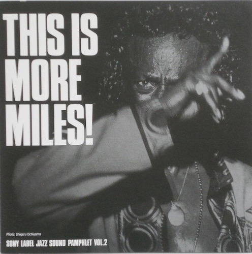 MILES DAVIS - This Is More Miles! - CD