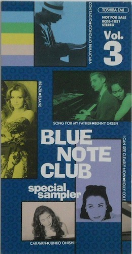 V.A. - Blue Note Club Special Sampler Vol. 3 - CD single