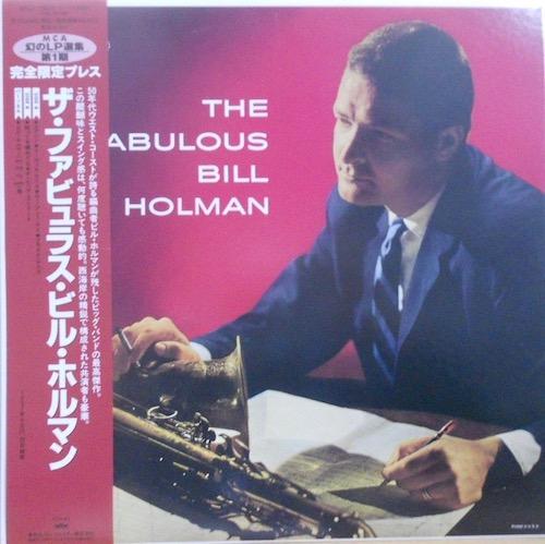 BILL HOLMAN - The Fabulous - 33T