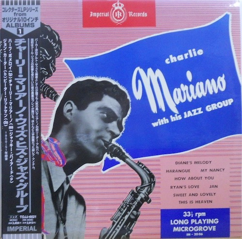 CHARLIE MARIANO - With His Jazz Group - 33T