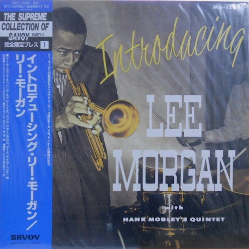LEE MORGAN WITH HANK MOBLEY QUINTET - Introducing - LP
