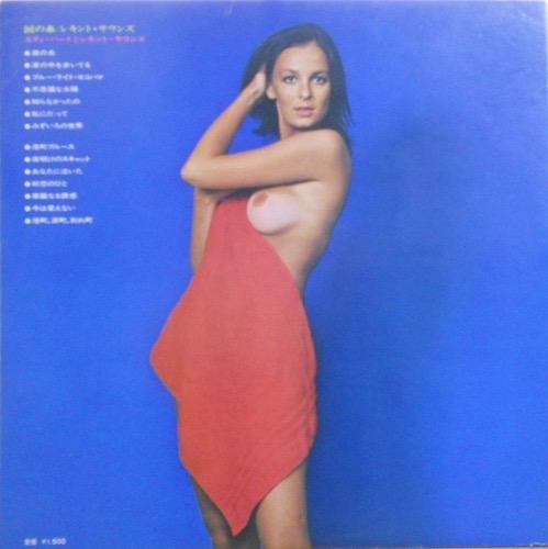 EDDY HEART & HIS REQUINTO SOUNDS - 涙の糸: Namida No Ito Requinto Sounds - LP