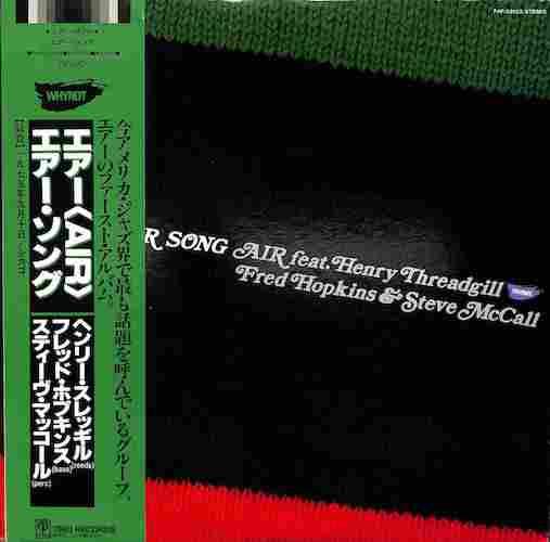 AIR - Air Song - LP