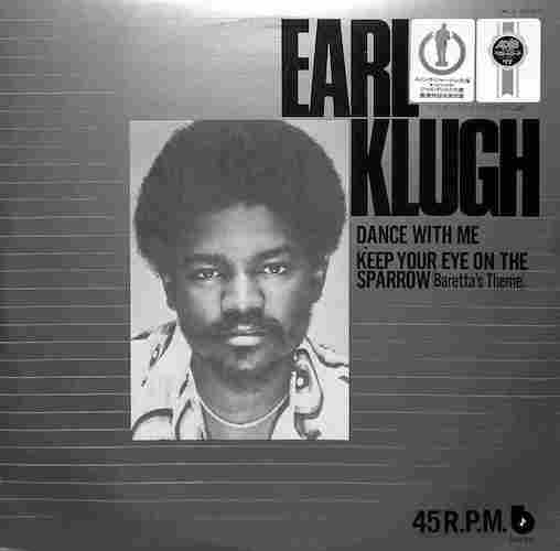 EARL KLUGH - Dance With Me - Maxi x 1