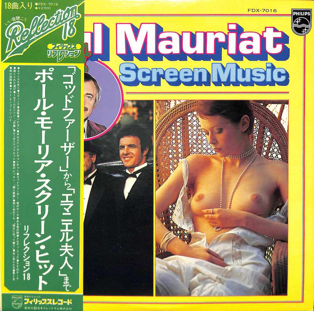 PAUL MAURIAT - Screen Music: Reflection 18 - 33T