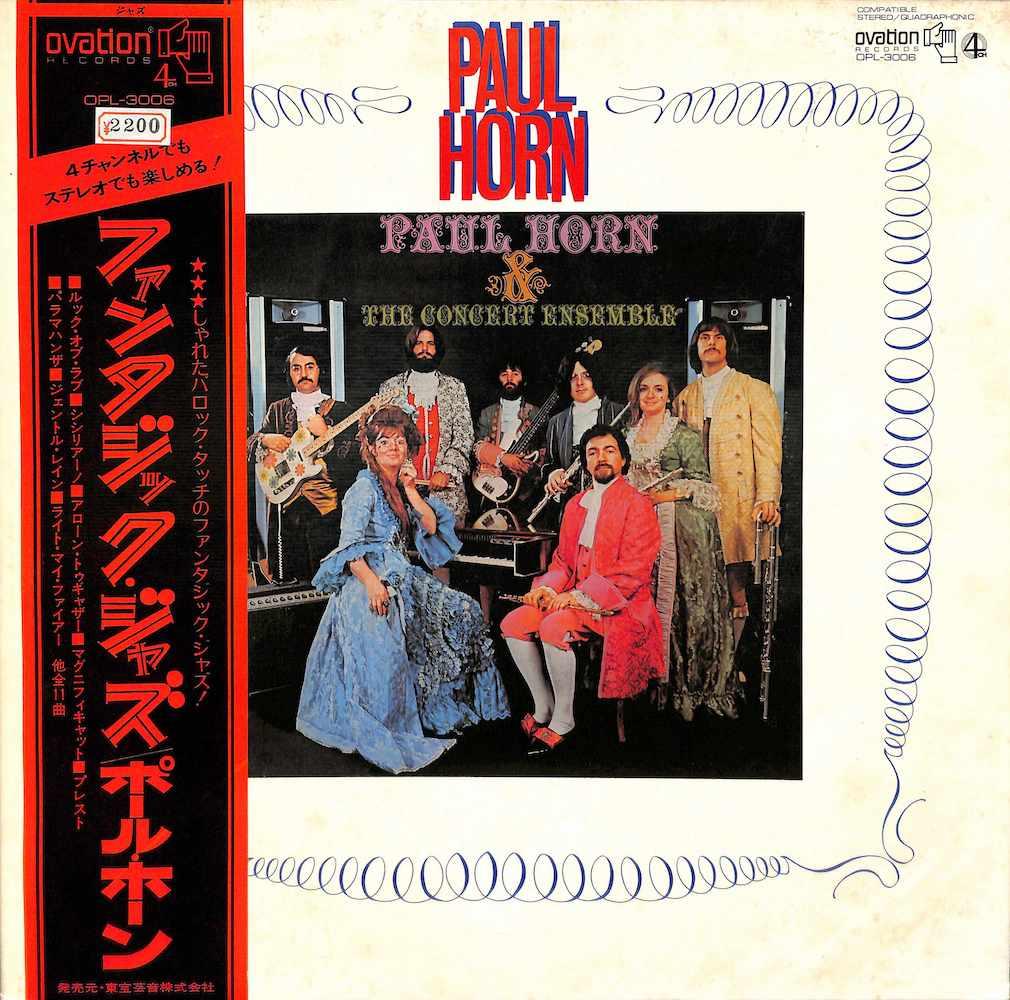 PAUL HORN - & The Concert Ensemble - 33T