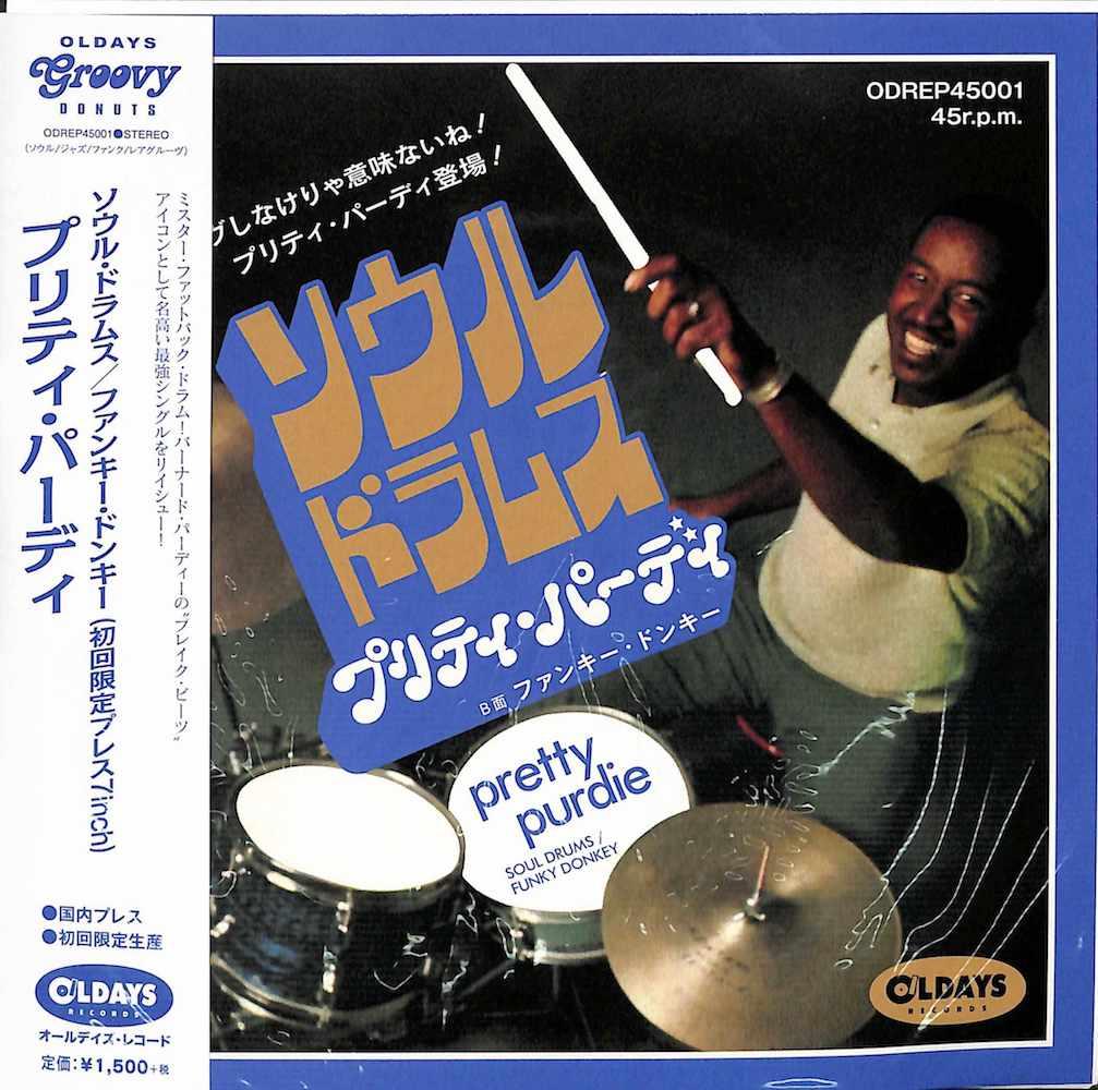 PRETTY PURDIE - Soul Drums / Funy Donkey - 45T x 1