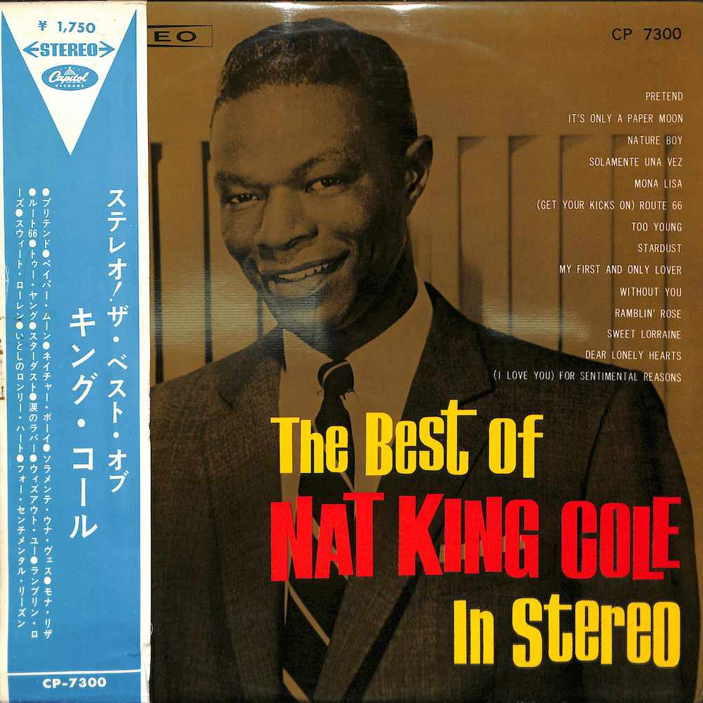 NAT KING COLE - The Best Of Nat King Cole In Stereo - 33T