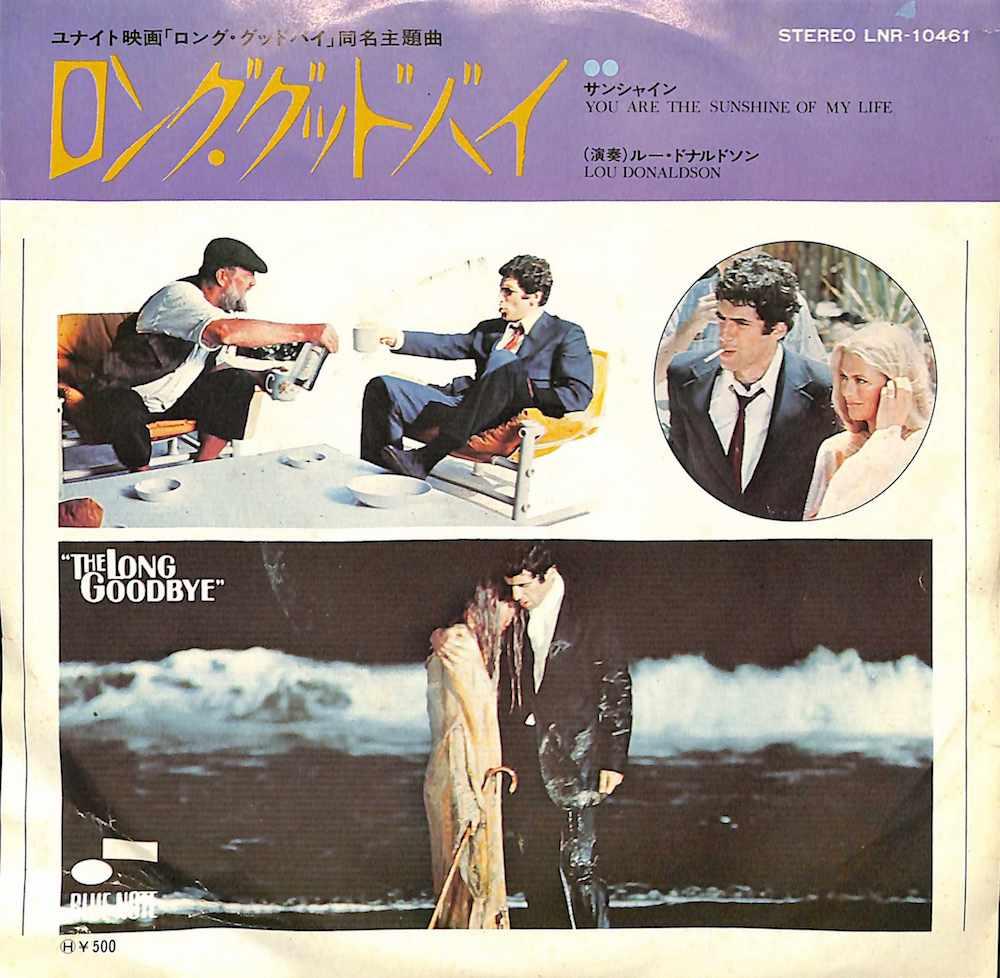 LOU DONALDSON - The Long Goodbye - 45T x 1