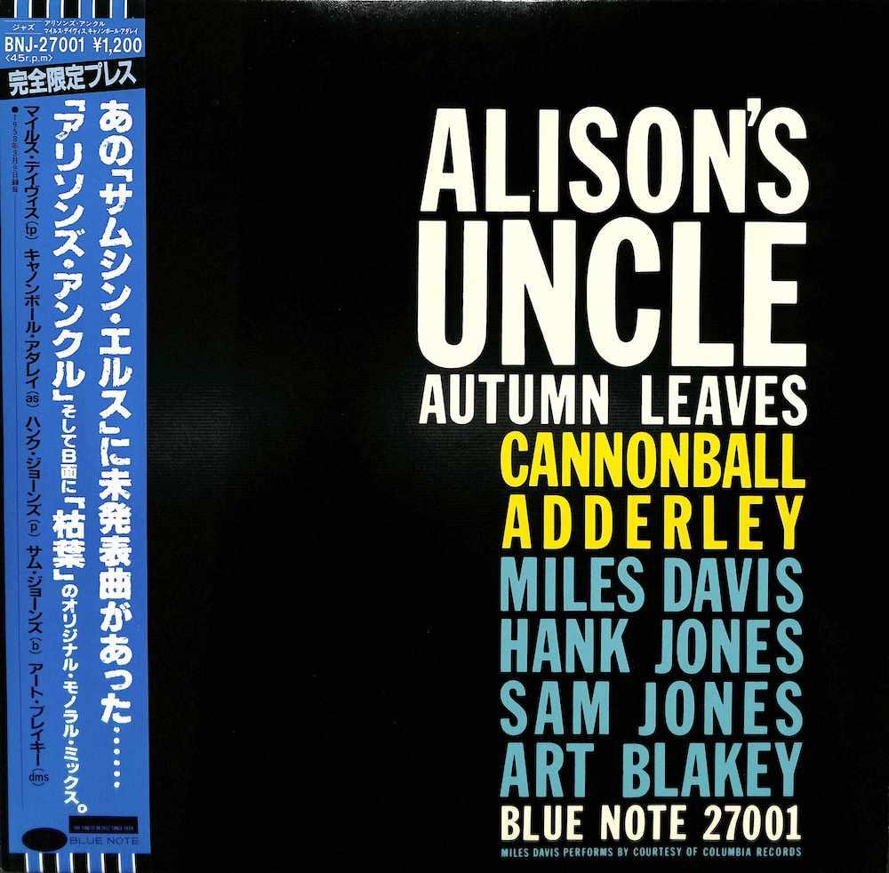 CANNONBALL ADDERLEY MILES DAVIS - Alison's Uncle / Autumn Leaves - Maxi x 1