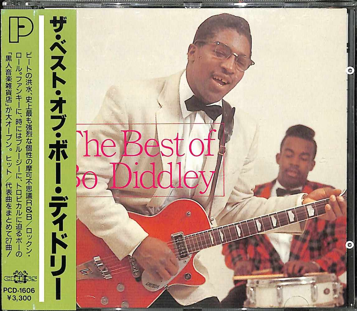 BO DIDDLEY - The Best Of - CD