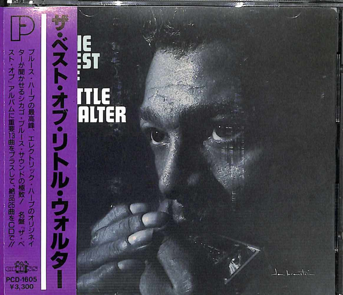 LITTLE WALTER - The Best Of - CD