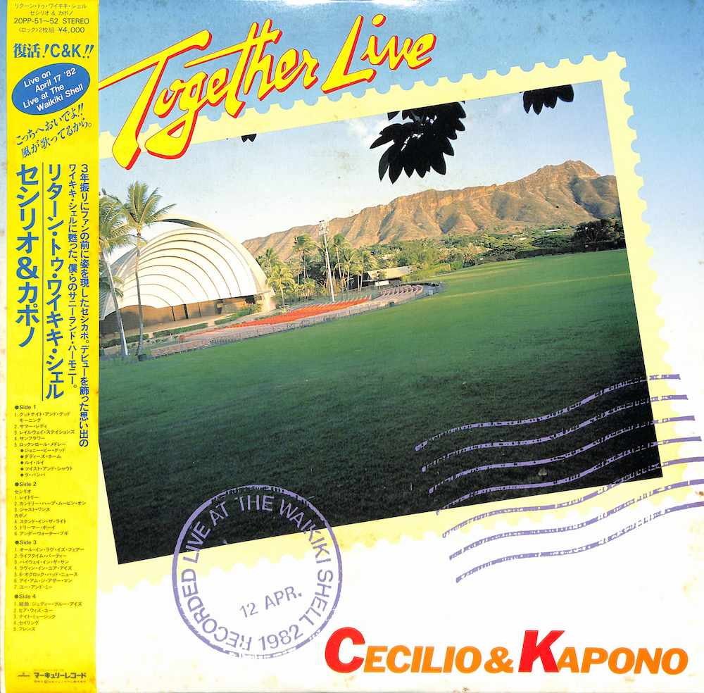 CECILIO & KAPONO - Together Live - LP