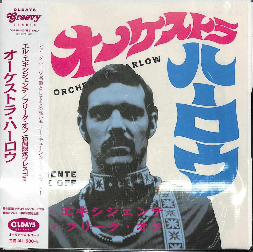 ORCHESTRA HARLOW - El Exigente / Freak Off - 7inch x 1
