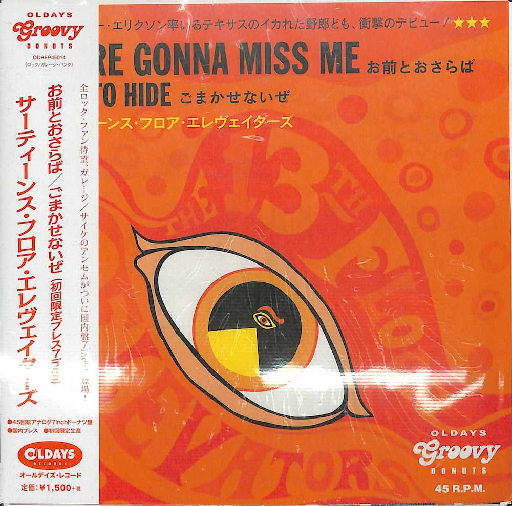 13TH FLOOR ELEVATORS - YOU'RE GONNA MISS ME / TRIED TO HIDE - 45T x 1