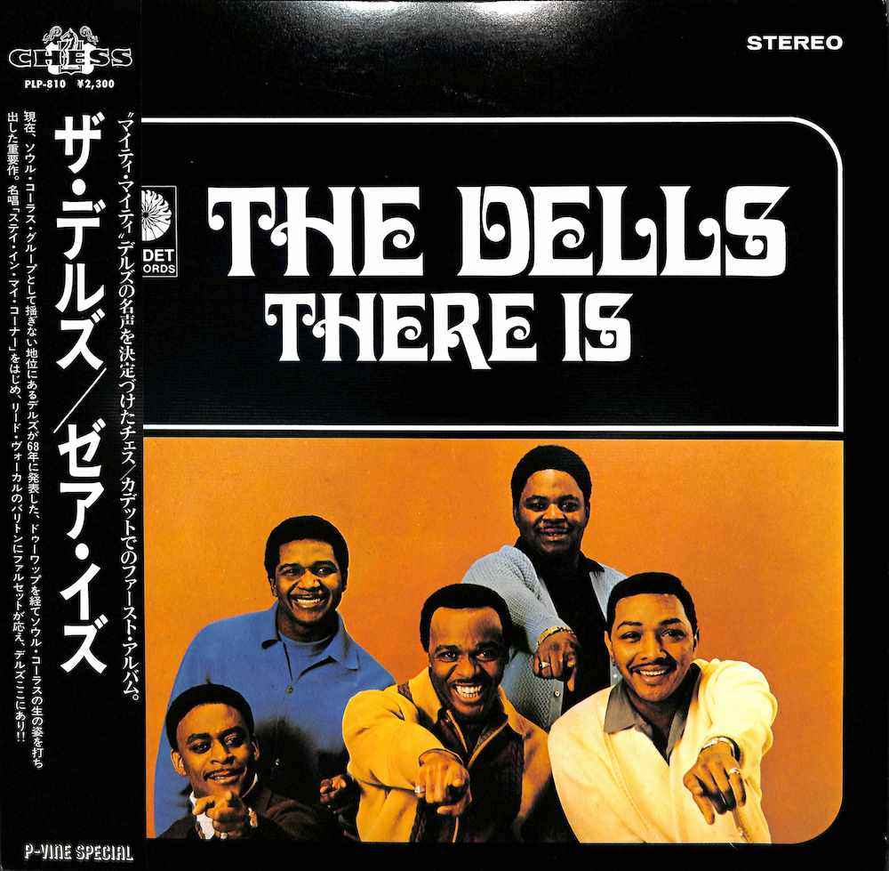 DELLS - There Is - 33T