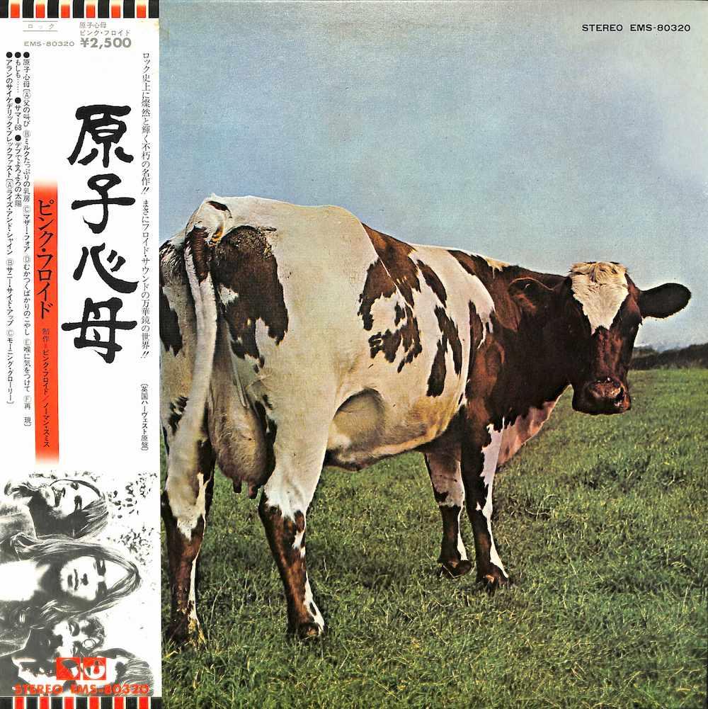 PINK FLOYD - Atom Heart Mother: 原子心母 - LP