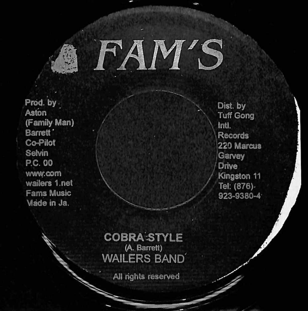 WAILERS BAND - Cobra Style / Version - 7inch x 1