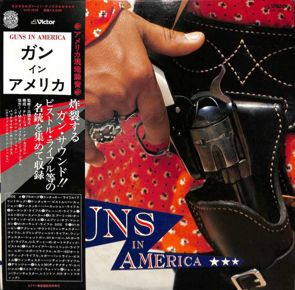 GUNS IN AMERICA - ガンズ イン アメリカ - 33T