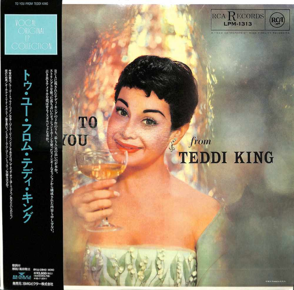 TEDDI KING - To You From - LP