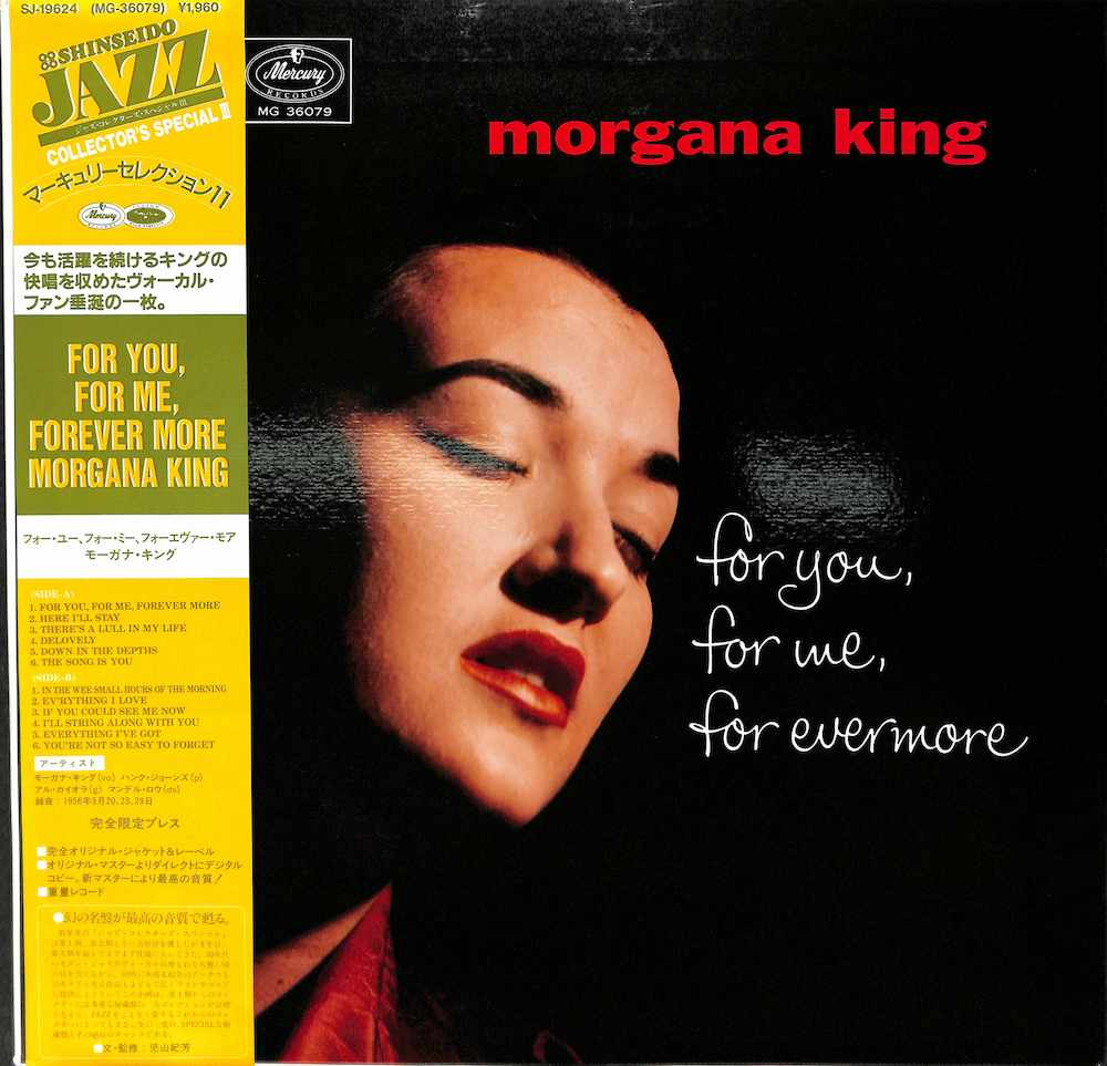 MORGANA KING - For You For Me Forever More - LP