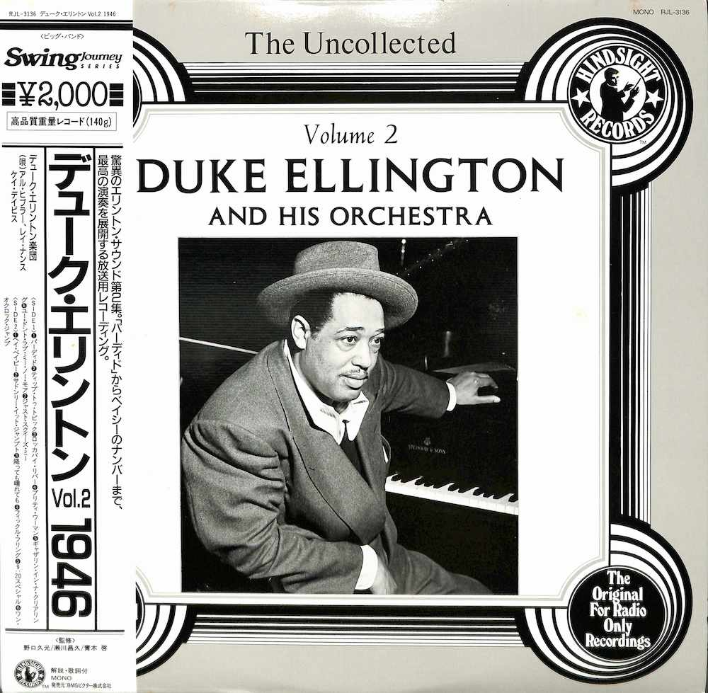 DUKE ELLINGTON AND HIS ORCHESTRA - 1946 Volume 2 - LP