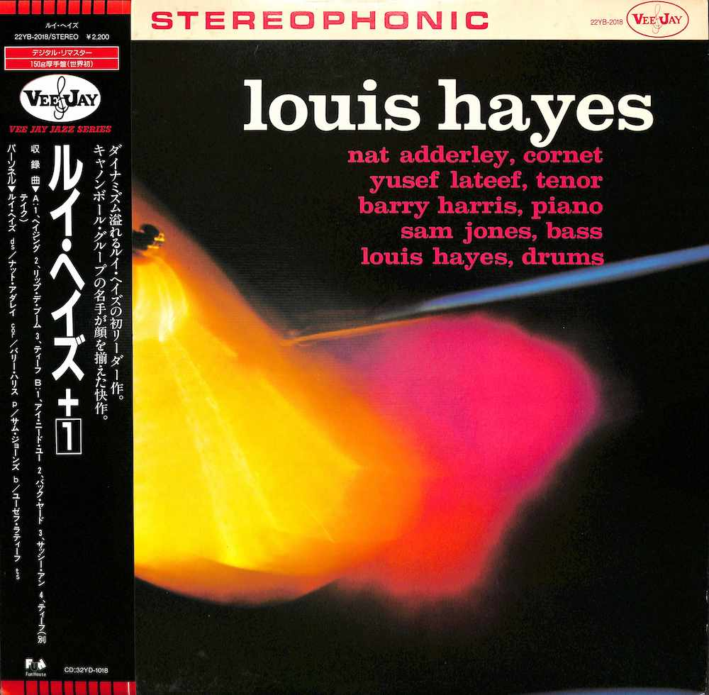 LOUIS HAYES - Louis Hayes Plus + 1 - LP