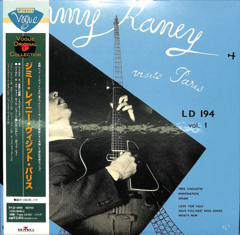 JIMMY RANEY - Visits Paris - 10 inch
