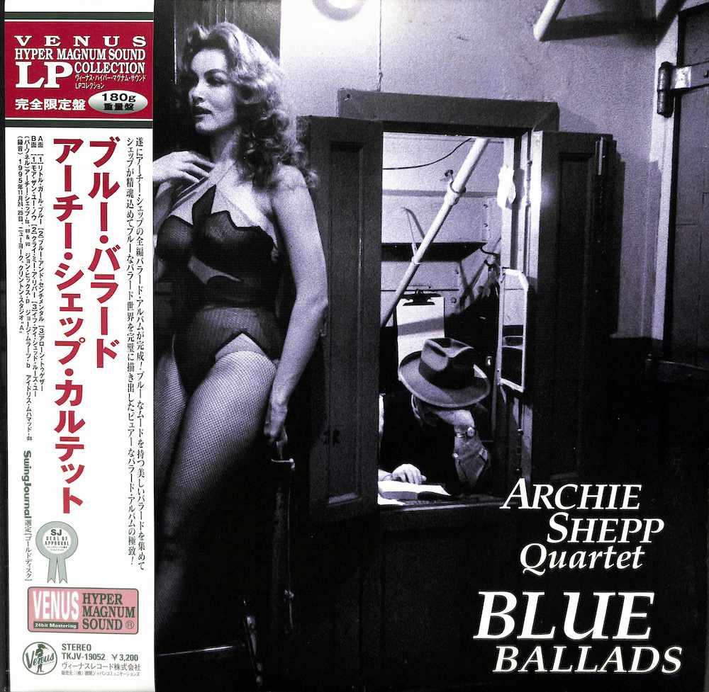 ARCHIE SHEPP QUARTET - Blue Ballads - 33T