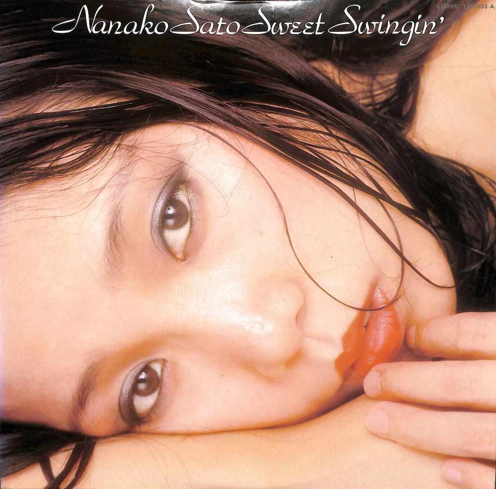 佐藤奈々子: NANAKO SATO - スゥイート スゥインギン: Sweet Swingin' - LP