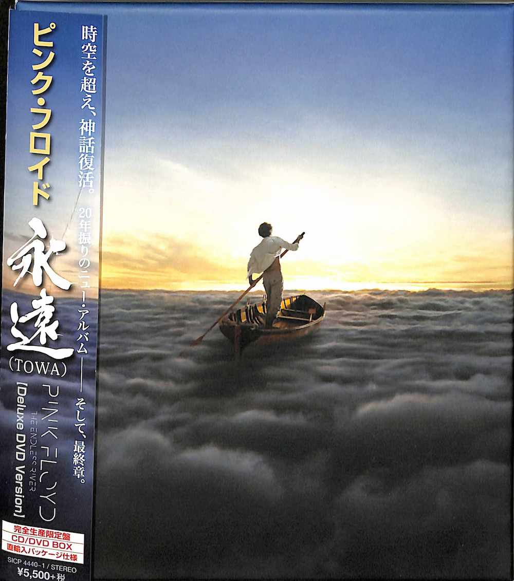 PINK FLOYD - 永遠 (Towa) The Endless River - CD