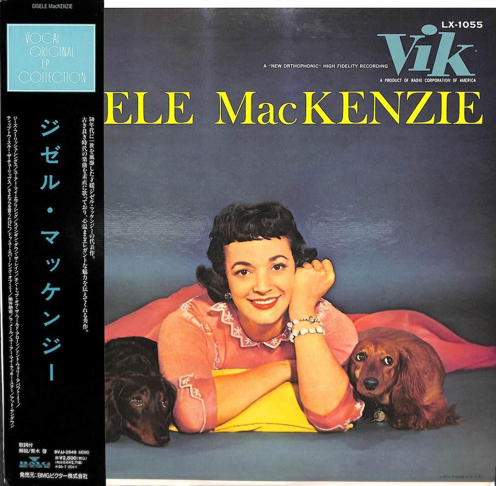 GISELE MACKENZIE - Gisele Mackenzie - LP