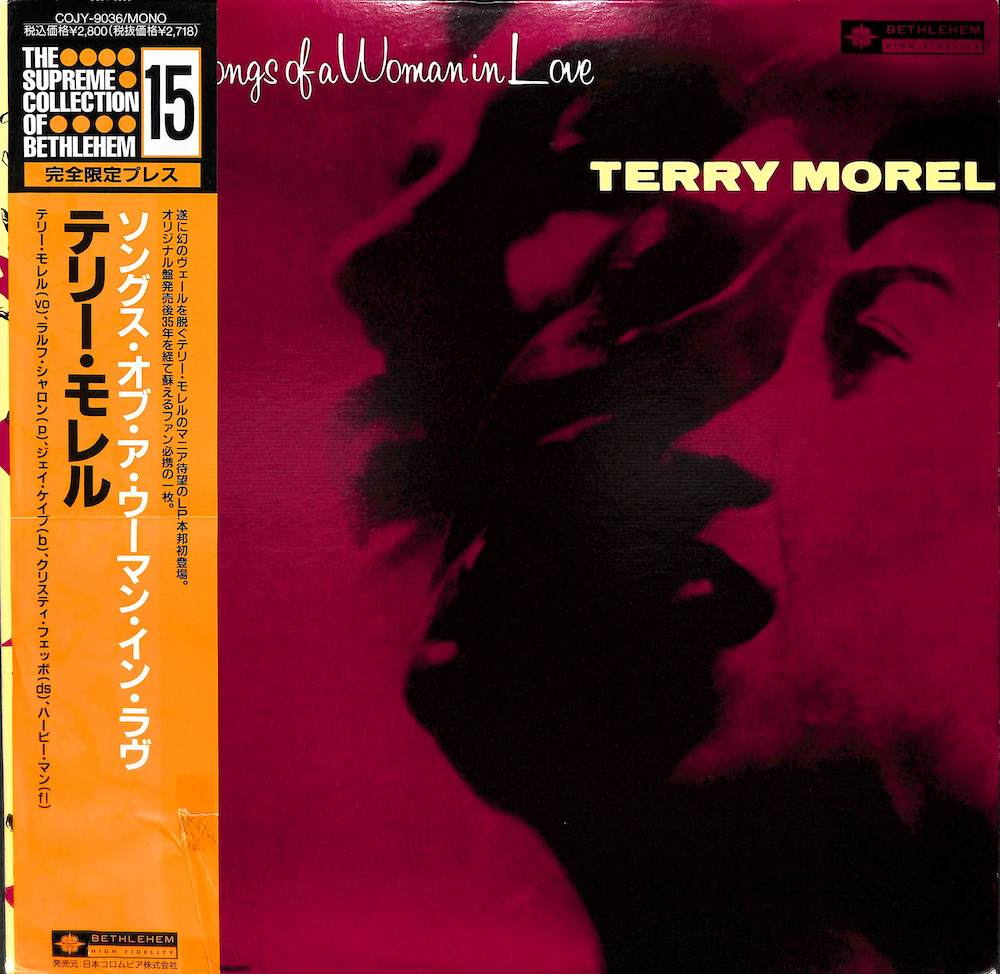 TERRY MOREL - Songs Of A Woman In Love - LP